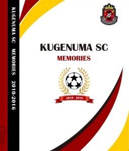 works_kugenuma_sc
