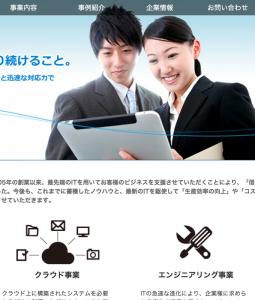 works_neting
