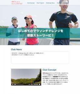 works_runningclub